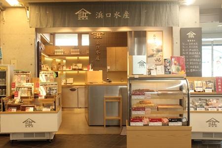 福江港ターミナル店