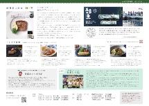 五島倶楽部通信 第六十四号