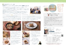 五島倶楽部通信 第六十六号