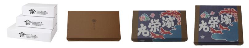 パッケージの例