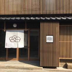 太田製麺所玄関