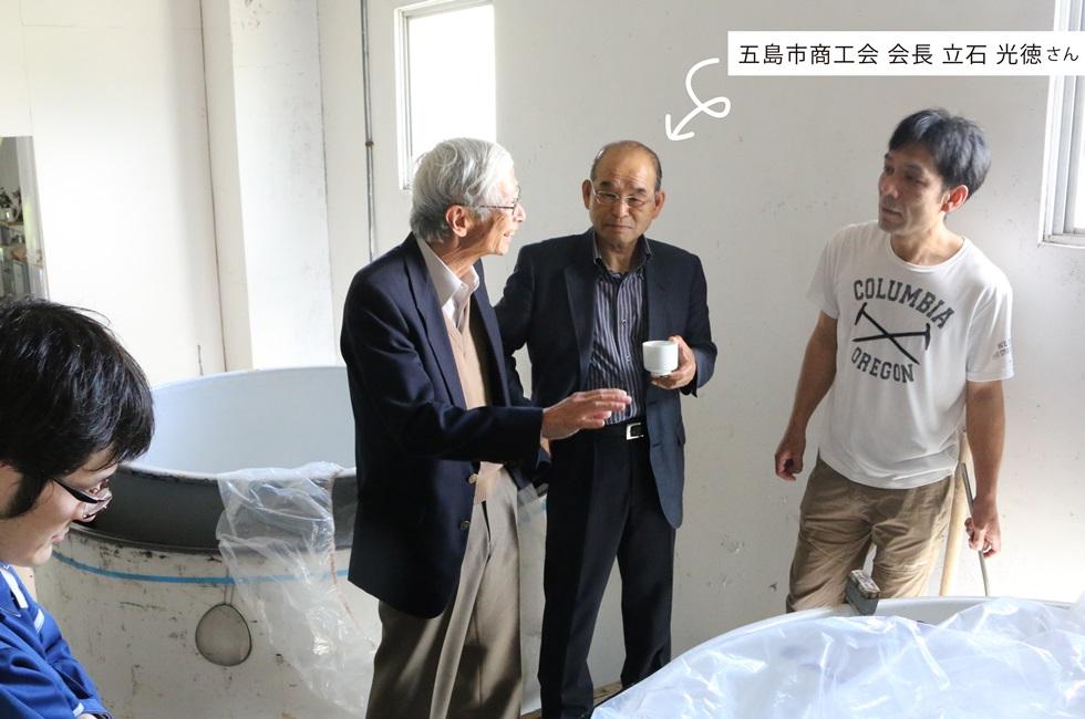 富江商工会会長立石光徳さん